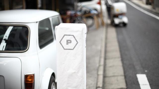 20140510_7_Parking