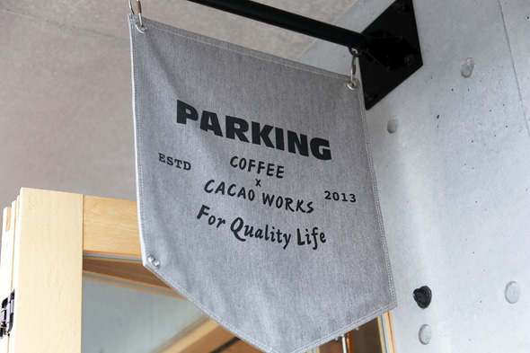 20140510_6_Parkingcoffee