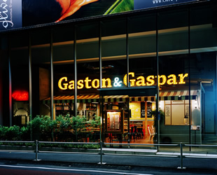 Gaston & Gaspar