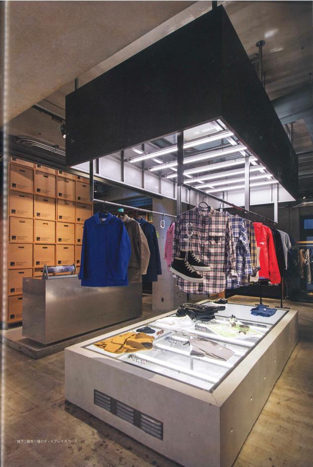 商店建築5−7