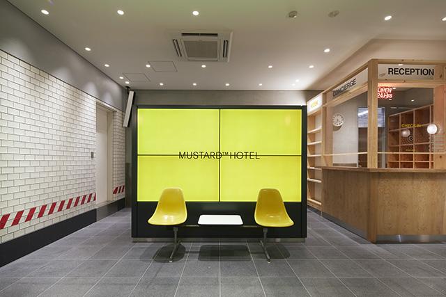mustard hotel2