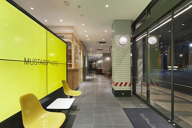 mustard hotel4
